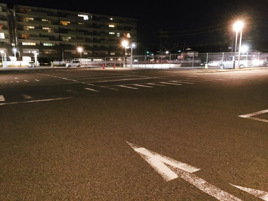 f:id:kamokamokamo:20151231204045j:plain