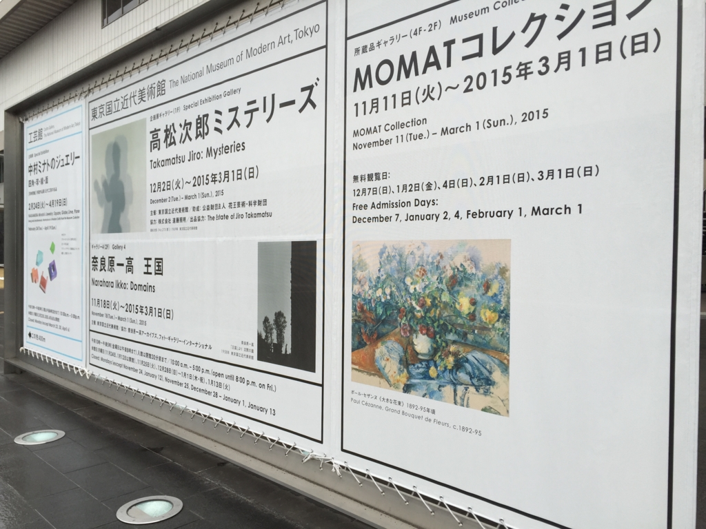 f:id:kamokamokamo:20160211200031j:plain