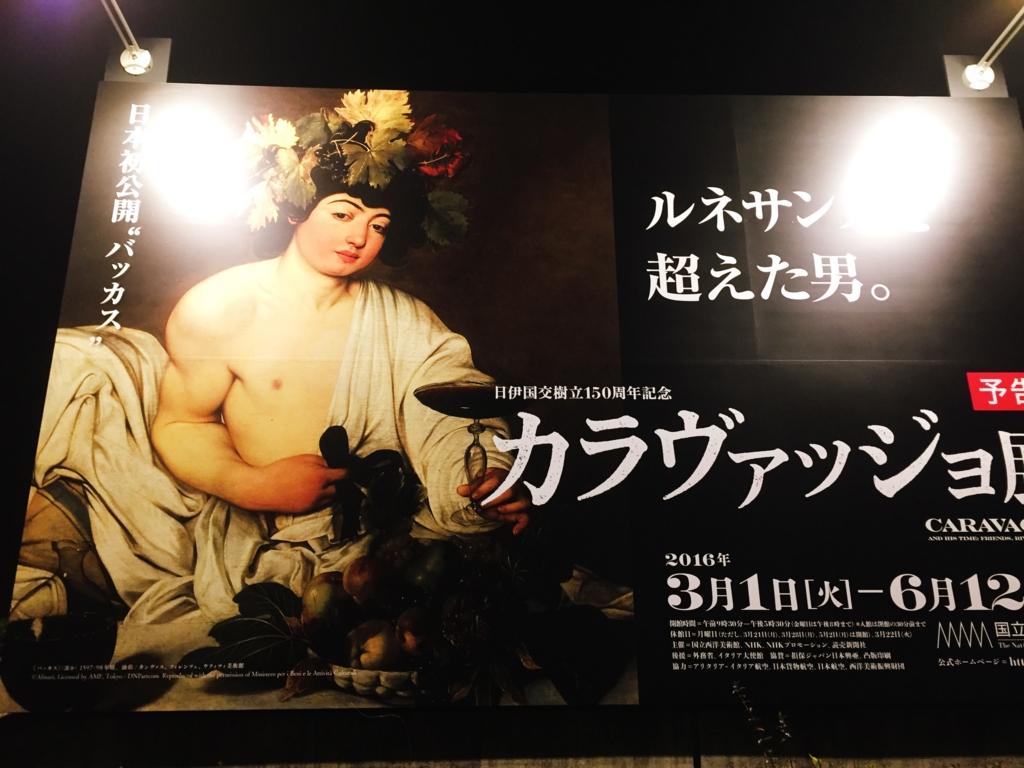 f:id:kamokamokamo:20160220222918j:plain