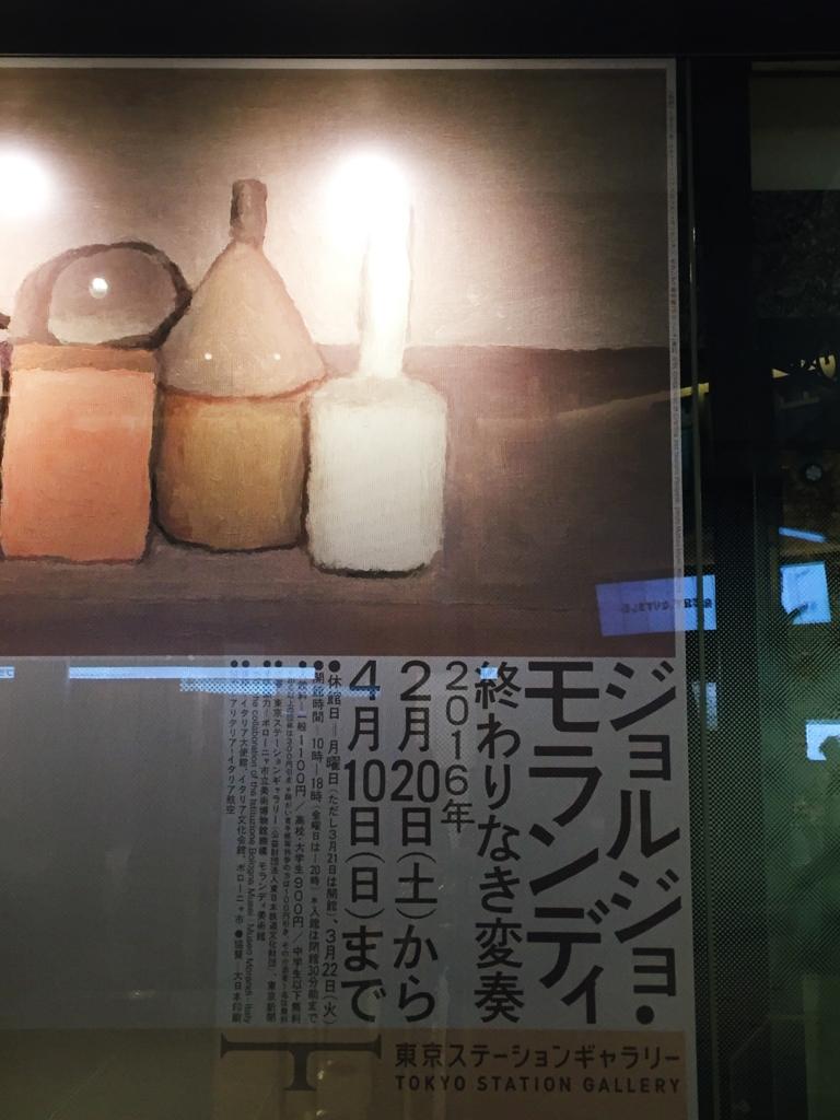 f:id:kamokamokamo:20160220223117j:plain