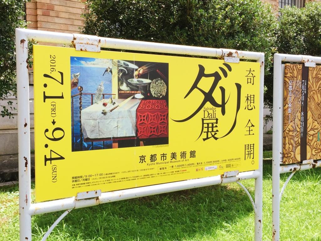 f:id:kamokamokamo:20160807160020j:plain