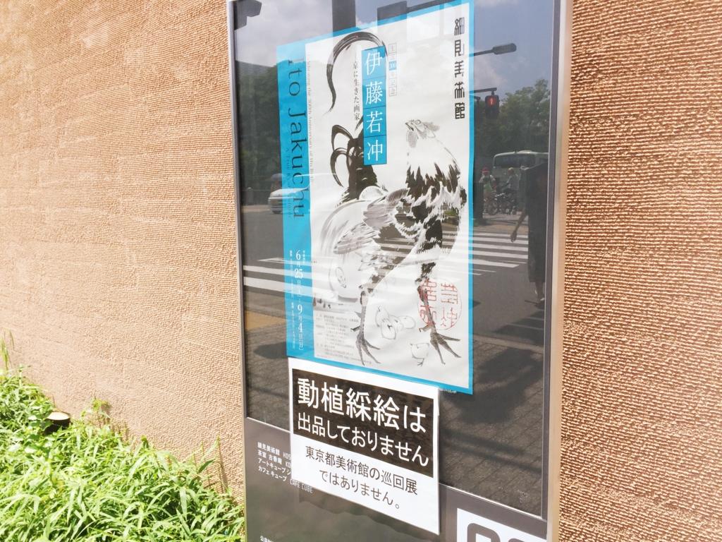 f:id:kamokamokamo:20160807160140j:plain