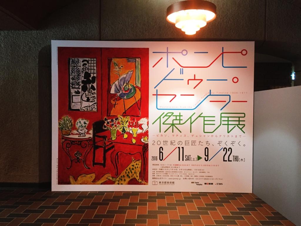 f:id:kamokamokamo:20160824225909j:plain