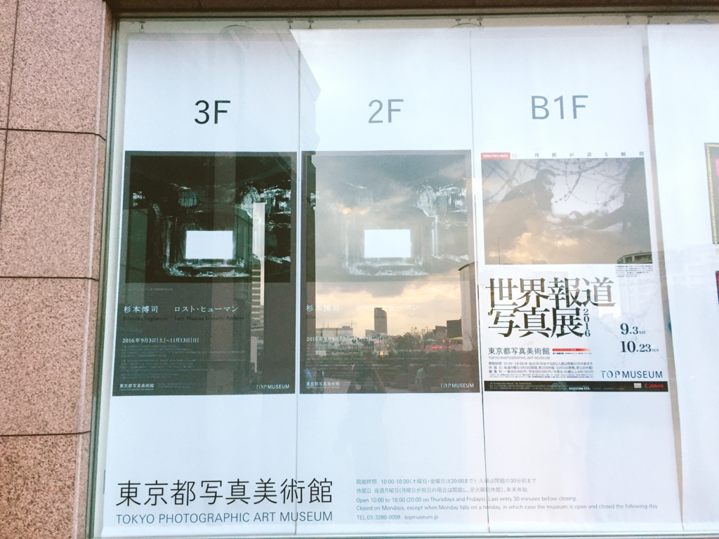 f:id:kamokamokamo:20160910100642j:plain