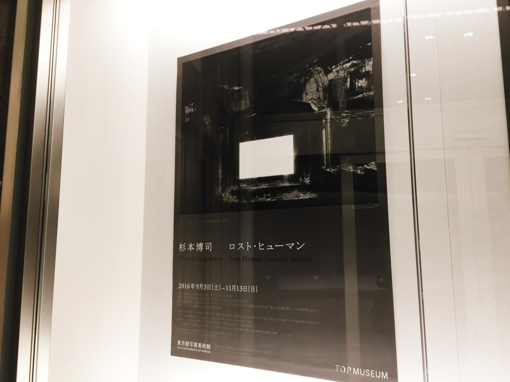 f:id:kamokamokamo:20160910103412j:plain