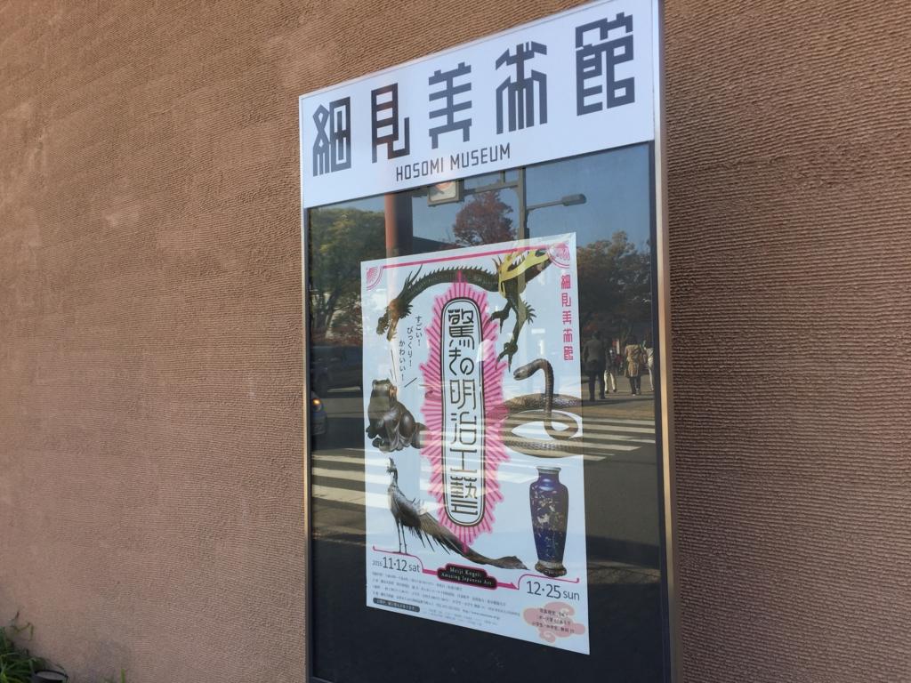 f:id:kamokamokamo:20161119140500j:plain
