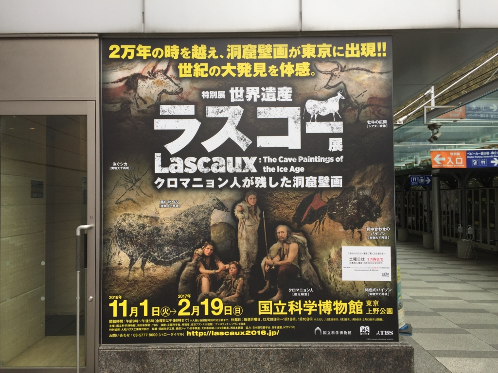 f:id:kamokamokamo:20161127190337j:plain