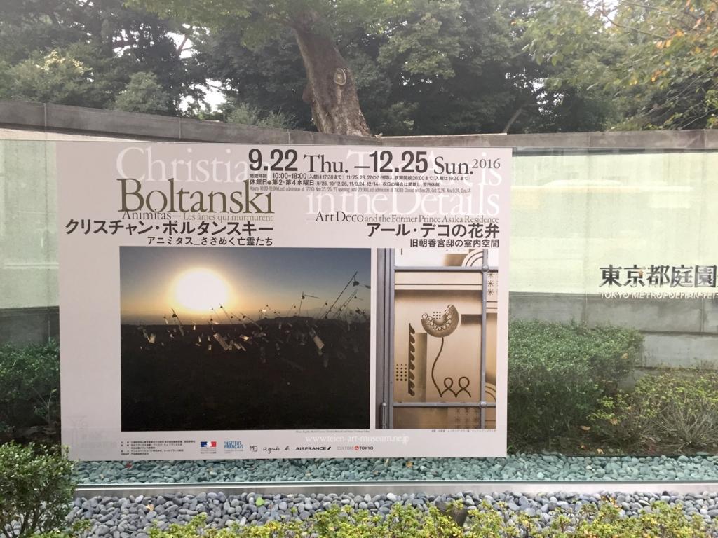f:id:kamokamokamo:20161205231742j:plain