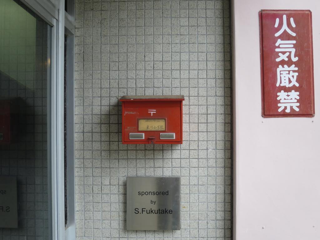 f:id:kamokamokamo:20161205234919j:plain