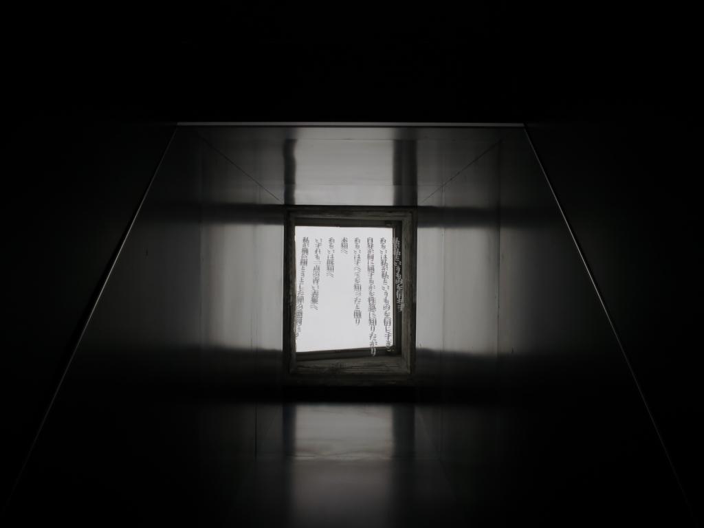 f:id:kamokamokamo:20161223214748j:plain