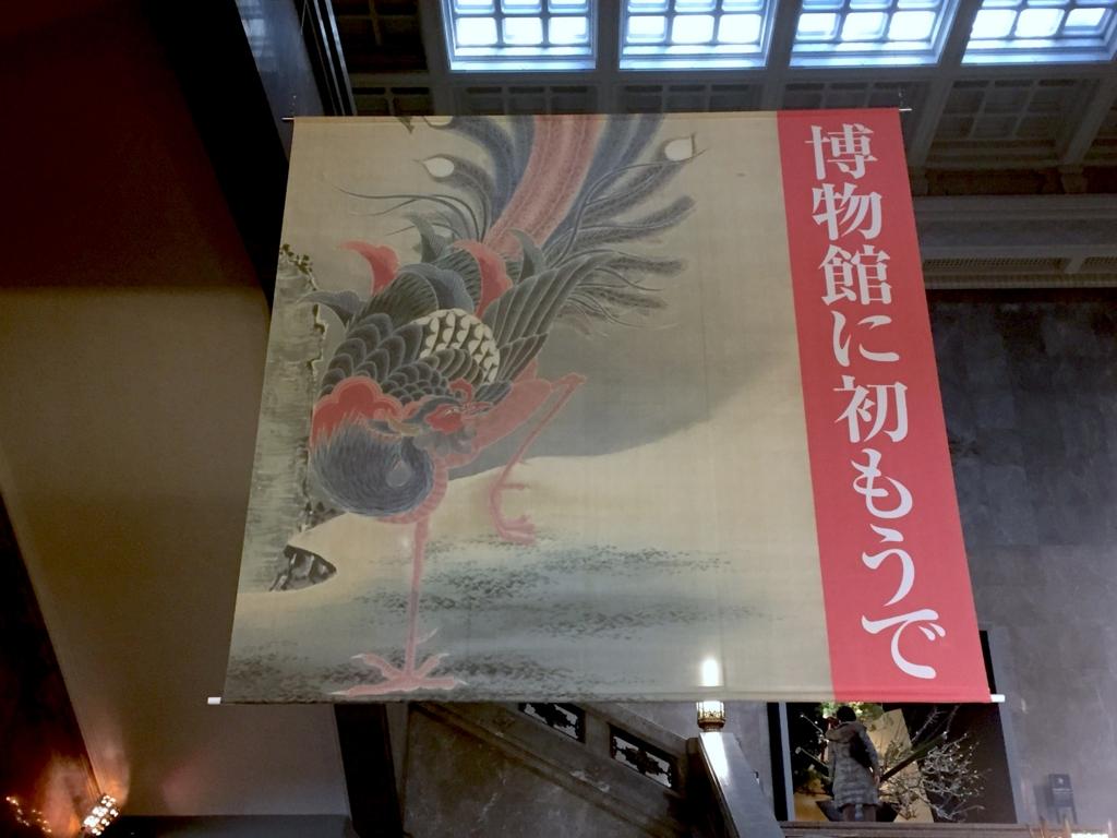 f:id:kamokamokamo:20170115213008j:plain