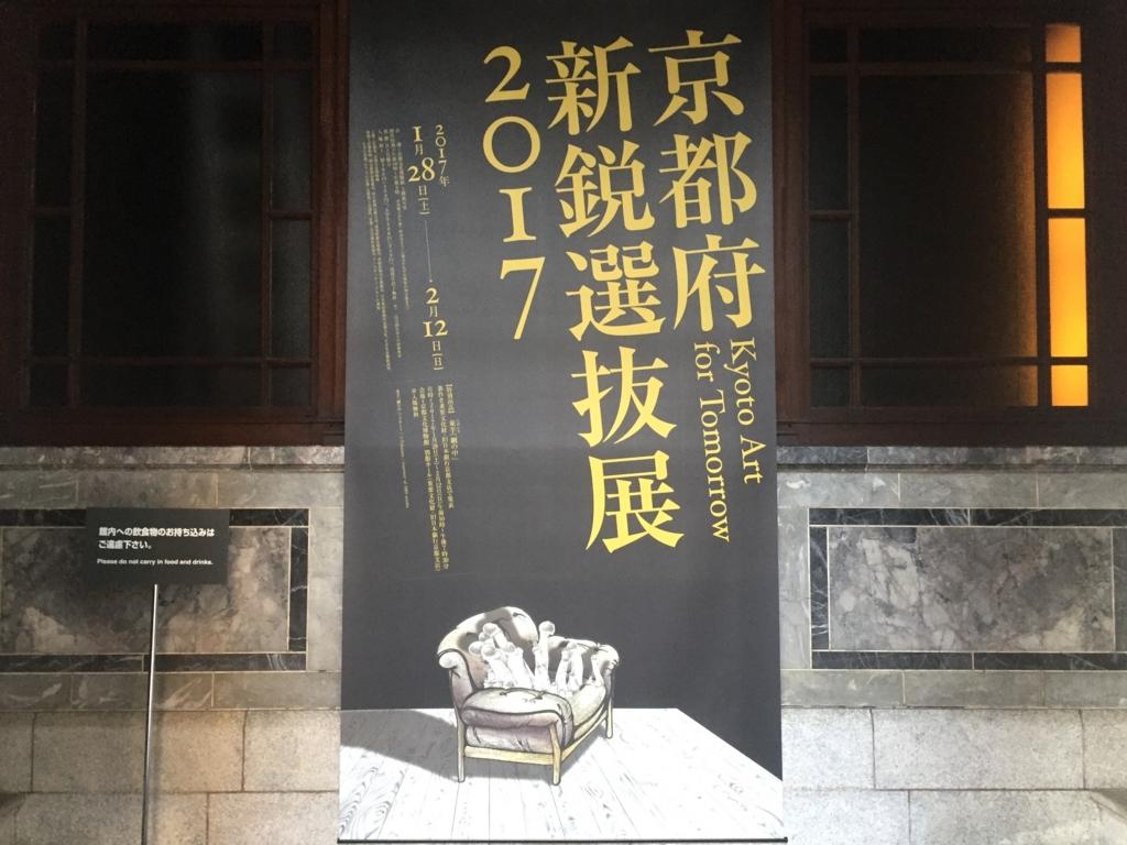 f:id:kamokamokamo:20170205192545j:plain