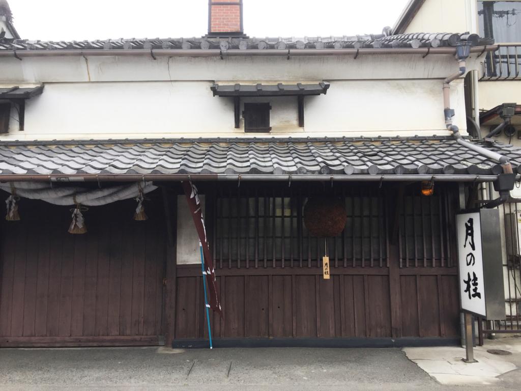 f:id:kamokamokamo:20170319212628j:plain