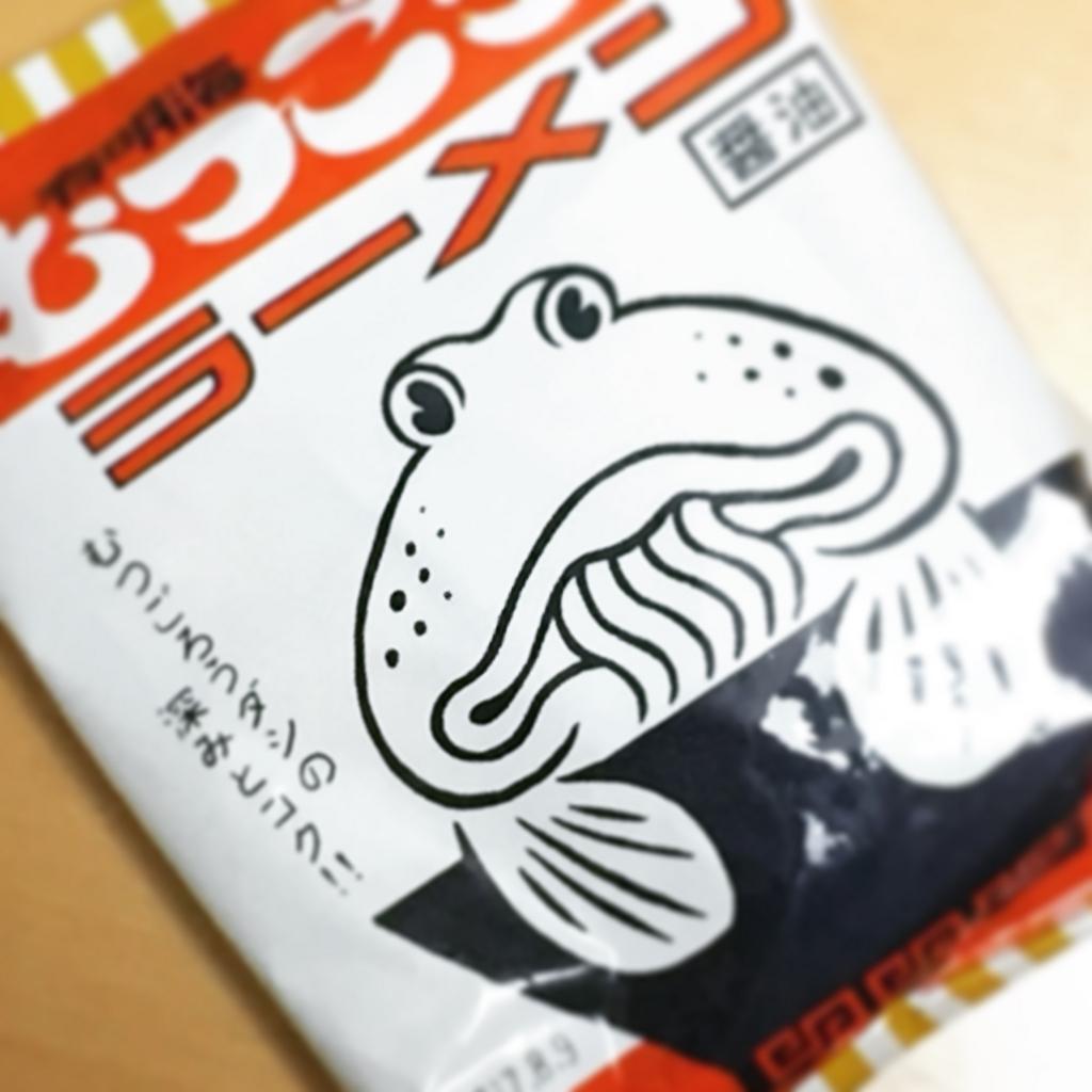 f:id:kamokamokamo:20170507213333j:plain