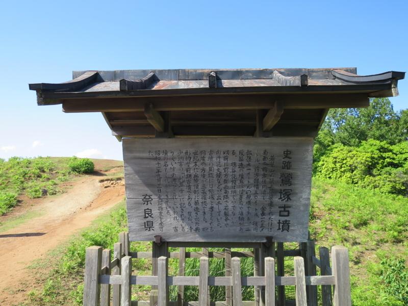 f:id:kamokamokamo:20170603080245j:plain