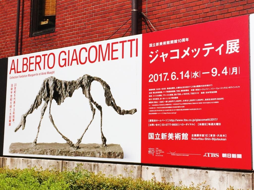 f:id:kamokamokamo:20170617171711j:plain