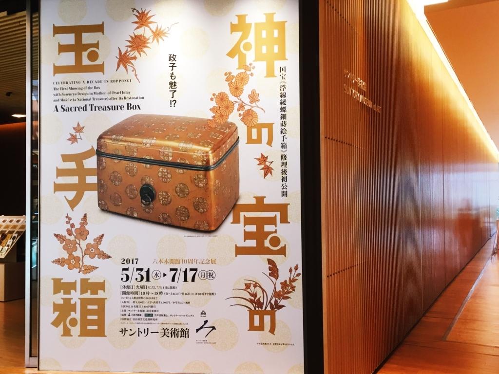f:id:kamokamokamo:20170617171748j:plain