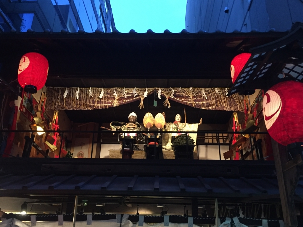 f:id:kamokamokamo:20170723102529j:plain