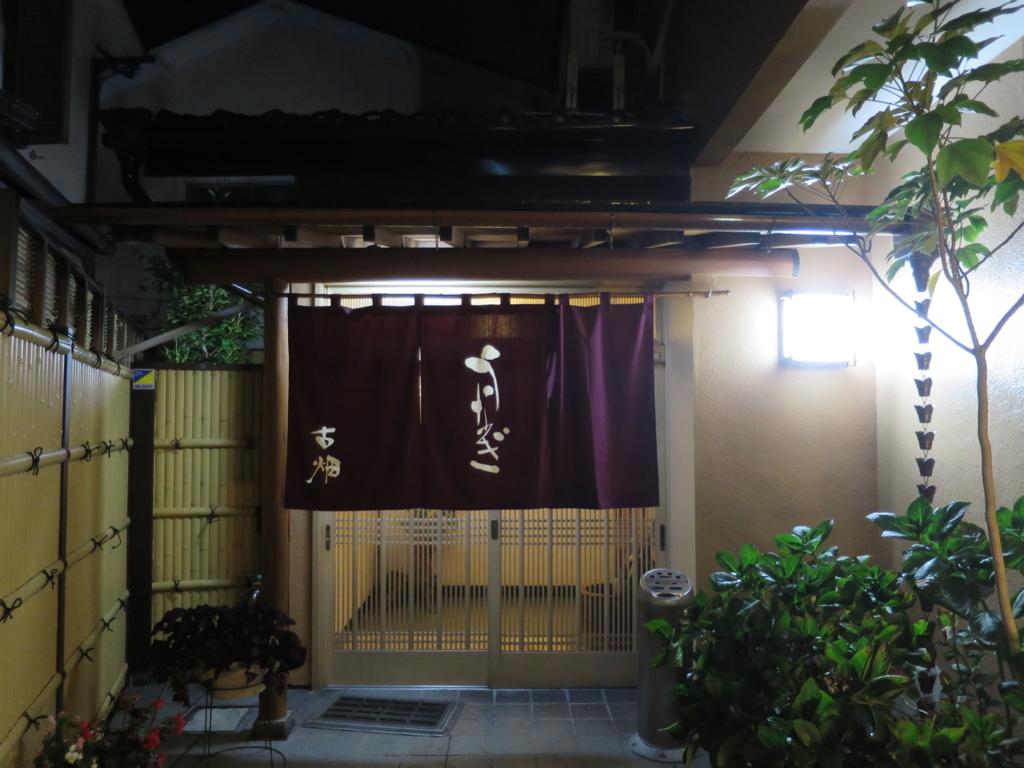 f:id:kamokamokamo:20170916222726j:plain