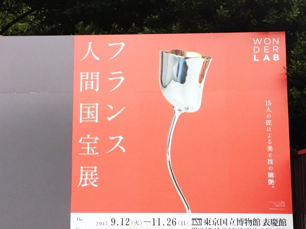 f:id:kamokamokamo:20180102235733j:plain