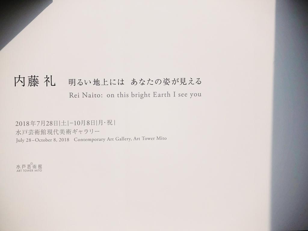 f:id:kamokamokamo:20180909085917j:plain