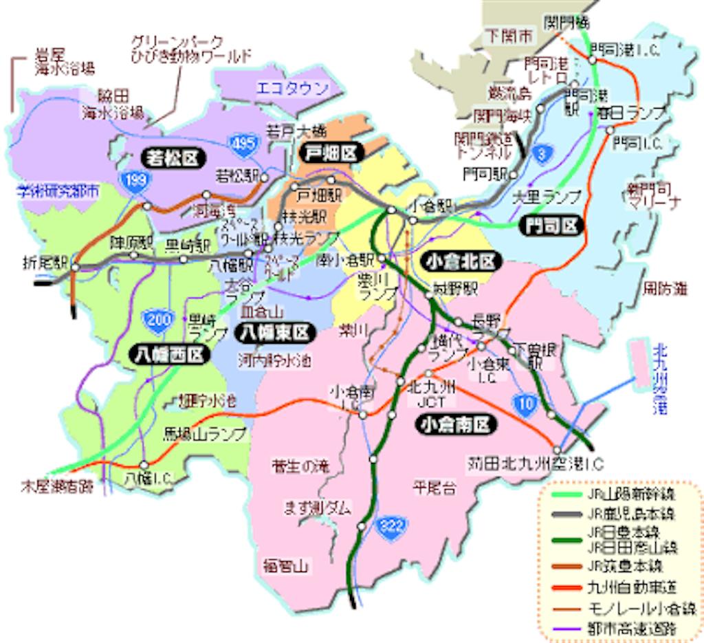 f:id:kamokokamoko:20170806113818p:image