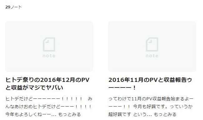 f:id:kamomako:20170119035250j:plain