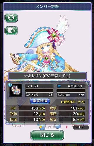 f:id:kamomako:20170207211504j:plain