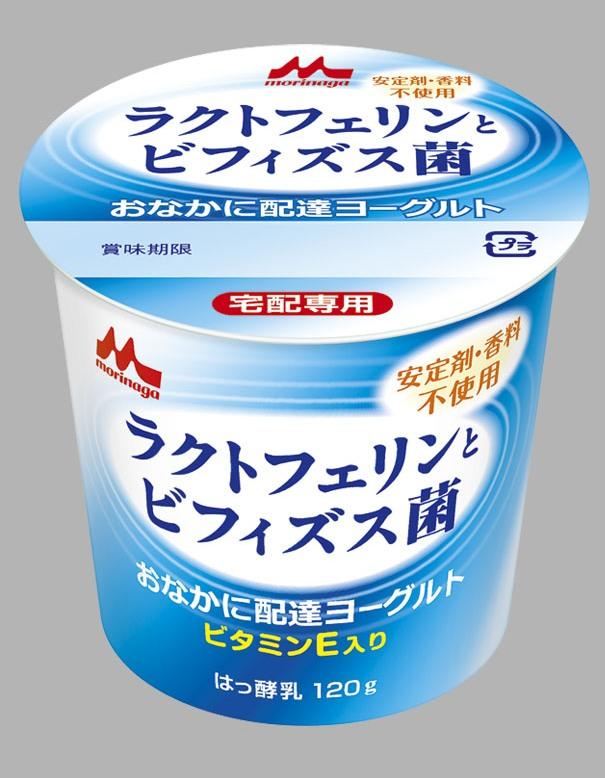 f:id:kamomako:20170220163238j:plain