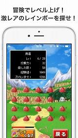 f:id:kamomako:20171102224411j:plain