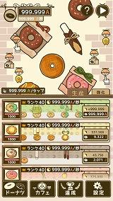 f:id:kamomako:20171102224932j:plain