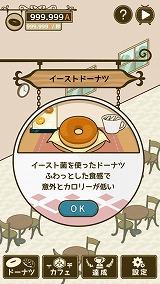 f:id:kamomako:20171102225052j:plain