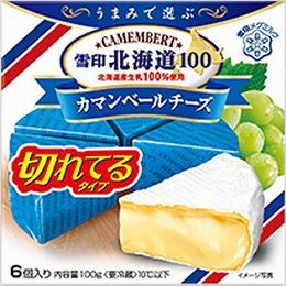 f:id:kamomako:20171117191800j:plain