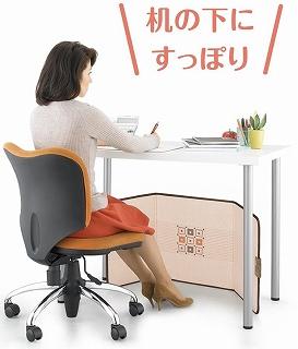 f:id:kamomako:20171119005241j:plain