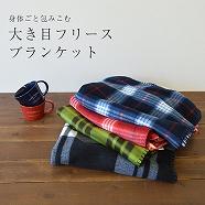 f:id:kamomako:20171119005429j:plain