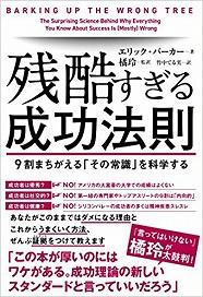f:id:kamomako:20171123003534j:plain