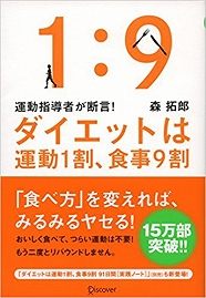 f:id:kamomako:20171123003537j:plain