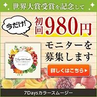 f:id:kamomako:20171123005254j:plain