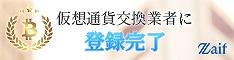 f:id:kamomako:20180120021702j:plain