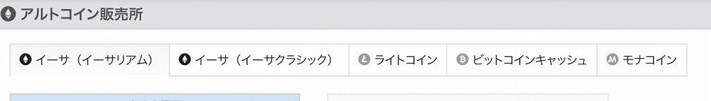 f:id:kamomako:20180124141035j:plain