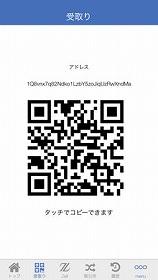 f:id:kamomako:20180131172442j:plain