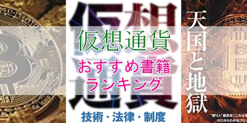 f:id:kamomako:20180201172142j:plain