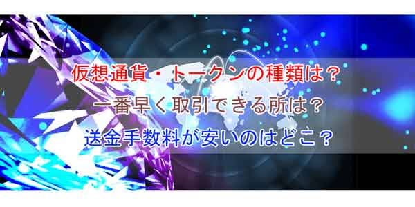 f:id:kamomako:20180201222247j:plain