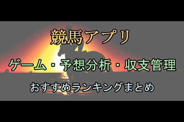 f:id:kamomako:20180206231644j:plain