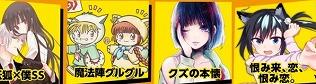 f:id:kamomako:20180207192758j:plain