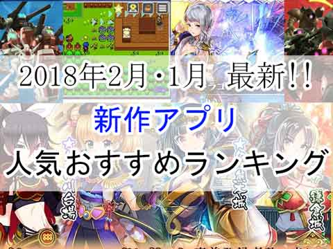 f:id:kamomako:20180207195419j:plain