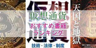 f:id:kamomako:20180213172651j:plain