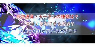 f:id:kamomako:20180213174606j:plain