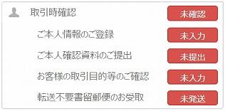 f:id:kamomako:20180215164448j:plain