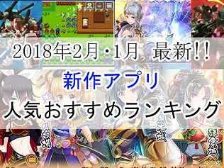 f:id:kamomako:20180221180900j:plain